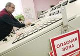 Управляющие компании  адреса телефоны обслуживаемые дома