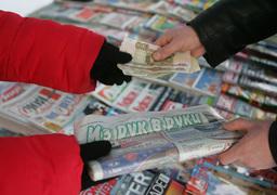 «Из руки в руки» потребовались дополнительные инвестиции от акционеров на переход в интернет