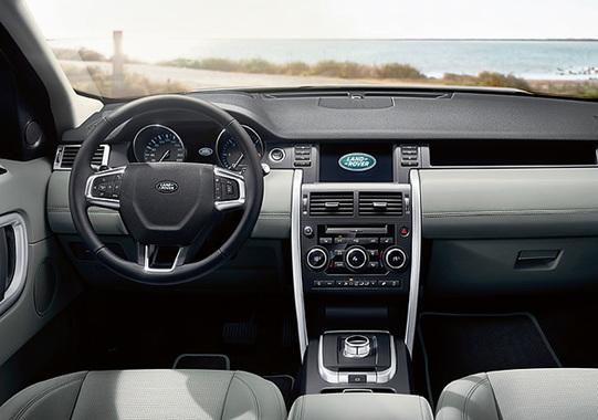 1f1a33bdff43 Land Rover представил новый внедорожник Discovery Sport – ВЕДОМОСТИ