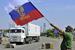 Жители Луганской области встречают колонну автомобилей  с гуманитарной помощью
