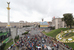 Митинг с требованием предоставить помощь для военных в зоне АТО  в Киеве