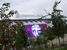 """Новый стадион называется """"Открытие Арена"""". Права на имя на шесть лет за 1,2 млрд руб. выкупила финансовая корпорация """"Открытие"""". Логотип компании нанесен и на игровую форму спартаковцев."""