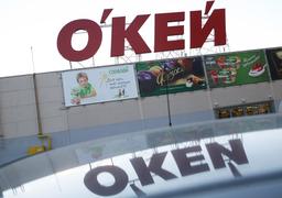 «О'кей» может не успеть построить в отведенные сроки гипермаркет на ул. Партизана Германа