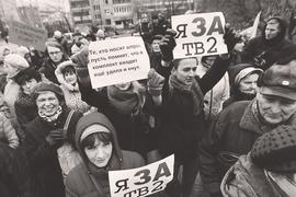 Снятие с эфирного вещания томского телеканала ТВ2 - один из примеров избирательной цензуры