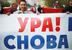 Первомайская демонстрация в Иваново