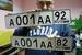 Изготовление регистрационных автомобильных номеров для Крыма