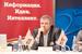 Олег Марсавин, генеральный директор, медиа группа Fine Street