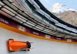 Проблемы у «Мостовика» могли возникнуть из-за участия в олимпийских стройках