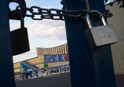 Ударом по империи Тельмана Исмаилова стало закрытие Черкизовского рынка