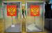 Урны на избирательном участке в Рязанской области.
