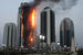 Пожар в комплексе «Грозный-Сити» в апреле 2013 года