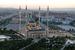 Вид на центральную мечеть имени Ахмата-хаджи Кадырова