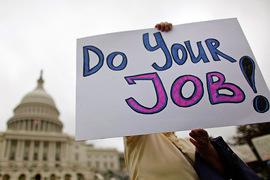 Митинг госслужащих у здания Капитолия  Вашингтоне