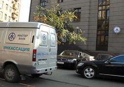 Обыски затронули не только имущество проверяемых банков: в одном из них полицейские задержали и проверили инкассаторский броневик Мастер-банка