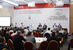 Спикеры сессии «Электронное правительство. Вектор развития»