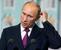 Владимир Путин во время выступления на Пленарном заседании ПМЭФ 2013