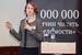 Светлана Заславская, советник по корпоративным проектам, ExxonMobil Russia Inc.
