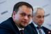 Андрей Никитин, генеральный директор, Агентство стратегических инициатив по продвижению новых проектов
