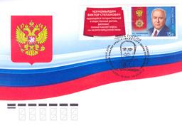 Из пресс-релиза Почты России