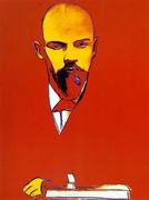 Картина Энди Уорхола «Красный Ленин» Фото: Christie's