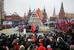 Торжественная церемония открытия в Москве