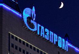 «Газпром» станет ближе к потребителям в Европе