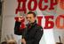 Выступление Алексея Навального