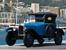 Кабриолет Citroën 5 HP, 1925 г.                                          Эстимейт: 7000  - 9000 евро