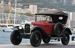 """Citroën 5 HP """"Trèfle"""", в кузове """"торпедо"""" с редкой модификацией мотора, 1925 г.                                          Эстимейт: 12000  - 15000 евро"""