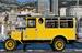 Fleur de Lys Newark, микроавтобус на 8 мест, 1987  г.                                          Эстимейт: 10000  - 15000 евро