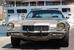 Chevrolet Camaro 1973 г.                                          Эстимейт: 8000  - 12000 евро