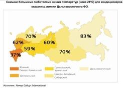 В каких регионах России предпочитают более низкую летнюю температуру жилых помещений (Ромир)