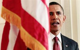 Обращение Барака Обамы (AP)