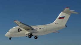 самолет с бортовым номером 61708, потерпевший крушение (фото http://russianplanes.net )