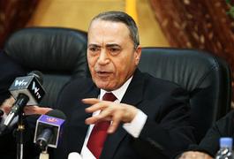 Мруф аль-Бахит (AP)