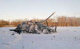 На месте крушения военного вертолета Ка-52 в Торжке (фото РИА Новости))