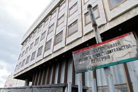 Здание бывшего венгерского торгпредства, 2010 г. (Фото ИТАР-ТАСС))