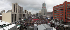 Панорама проспекта Сахарова, фото Максим Стулов