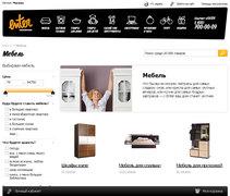 Внутренняя страница нового сайта