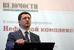 Александр Новак, министр, Министерство энергетики РФ