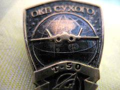Изображение значка (фото с vif2ne.ru)