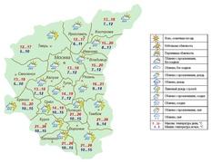 Прогноз погоды Гидрометцентра РФ в Центральном федеральном округе (ЦФО) на 18 сентября