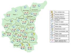Прогноз погоды Гидрометцентра РФ в Центральном федеральном округе (ЦФО) на 28 сентября
