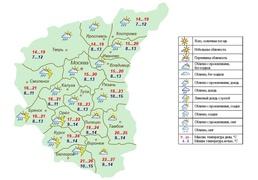 Прогноз погоды Гидрометцентра РФ в Центральном федеральном округе (ЦФО) на 27 августа