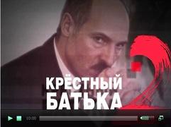 """Анонс передачи НТВ """"Крестный Батька - 2"""""""
