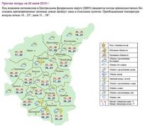 Прогноз погоды на 24 июля 2010 г  (meteoinfo.ru)