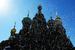 8 мая 2013 г.                                          Полиция Петербурга остановила театрализованное шествие артистов Cirque du Soleil в центре Санкт-Петербурга из-за нарушения законодательства о массовых акциях