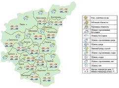 Прогноз погоды на 27 января 2010 г (meteoinfo.ru)