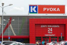 Чиновники в России мешают работать финской Kesko