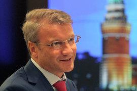 Герман Греф снова, как и 15 лет назад, указывает Кремлю, что делать